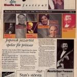 3.フィンランド新聞