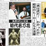 音ネタ日記21