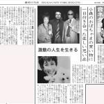 音ネタ日記24