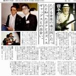 音ネタ日記16