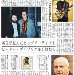音ネタ日記22