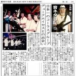 音ネタ日記13