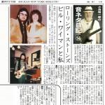 音ネタ日記14