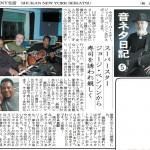音ネタ日記5