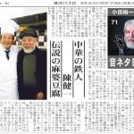 音ネタ日記71