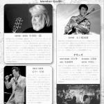 静岡ライブ