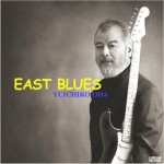 """EAST BLUES"" IN STORE NOW"