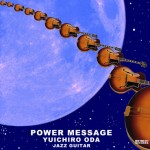 "JUST RELEASED ! ""POWER MESSAGE"""